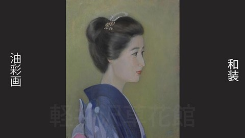 20180418museum-oil-Portrait.jpg