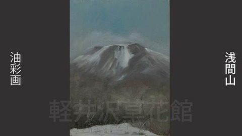 20180418museum-oil-mountain.jpg