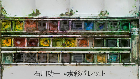 20180418museum-waterpalette.jpg