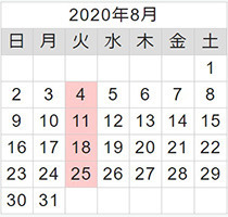 2020calender_new08.jpg