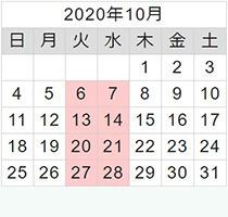 2020calender_new10.jpg
