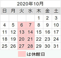 2020calender_new10re.jpg