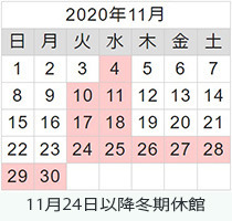 2020calender_new11.jpg