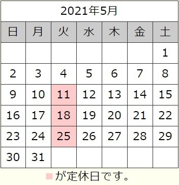 2021calender_05.jpg