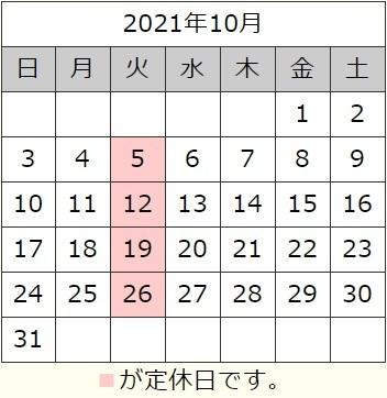 2021calender_10.jpg