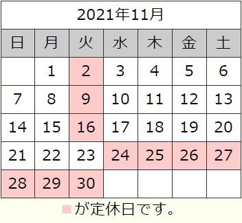 2021calender_11.jpg