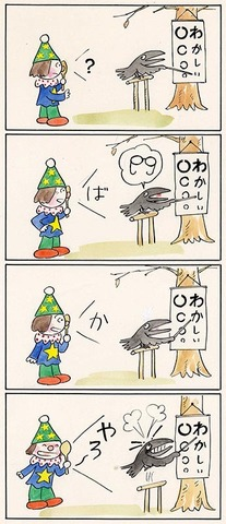 カラス&アスター155ブログ用.jpg