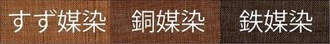 rengetsutsuji_colour.jpg