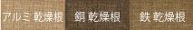 yusuge_miura_colour.jpg